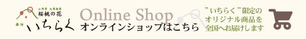 onlineshopbn2015