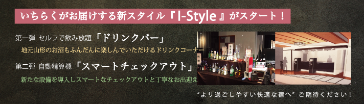 IStyle_BN
